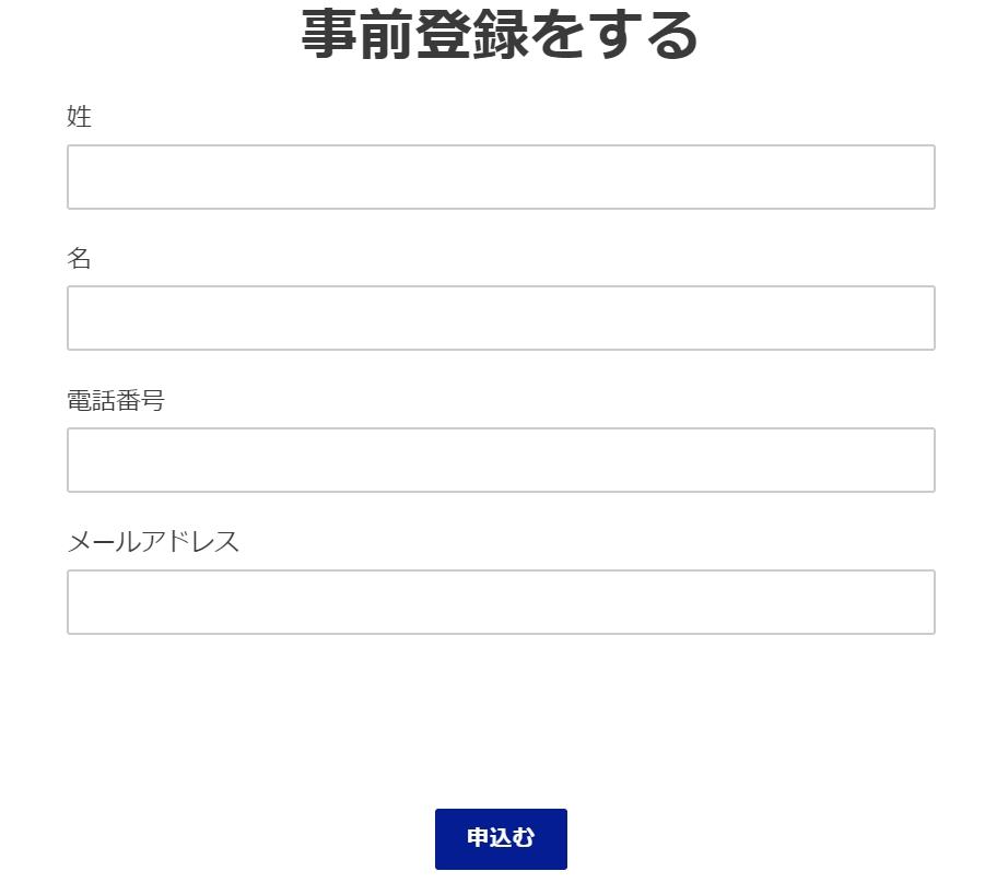 mizuno-masku-touroku